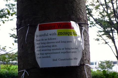 Warning posters in Yoyogi Park