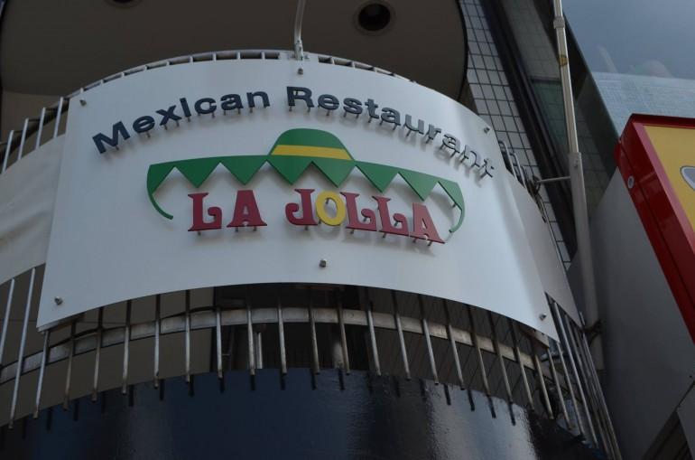Bienvenidos a La Jolla (Welcome to La Jolla)