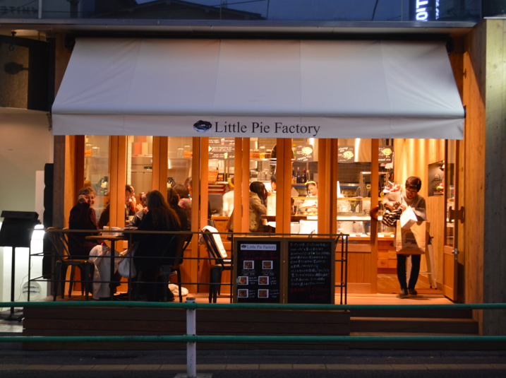The Little Pie Factory is located right across the street from National Azabu Supermarket.