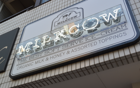 Milk Cow: Soft Cream in Hiroo