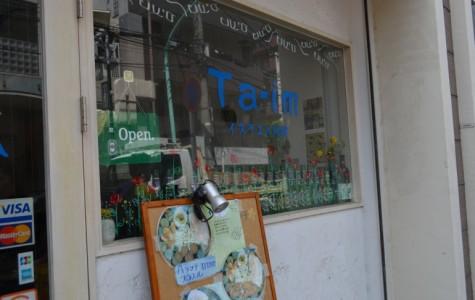 Ta-im: Falafel Heaven in Ebisu
