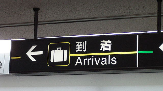 Should Japan welcome immigration?