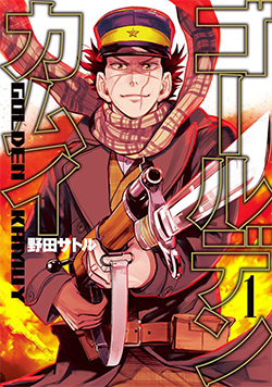 First volume cover of Golden Kamuy, by Satoru Noda. The cover features Sugimoto, one of the main characters of the series.
