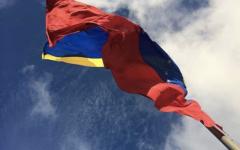 Chaos and Corruption: Venezuela's Crisis