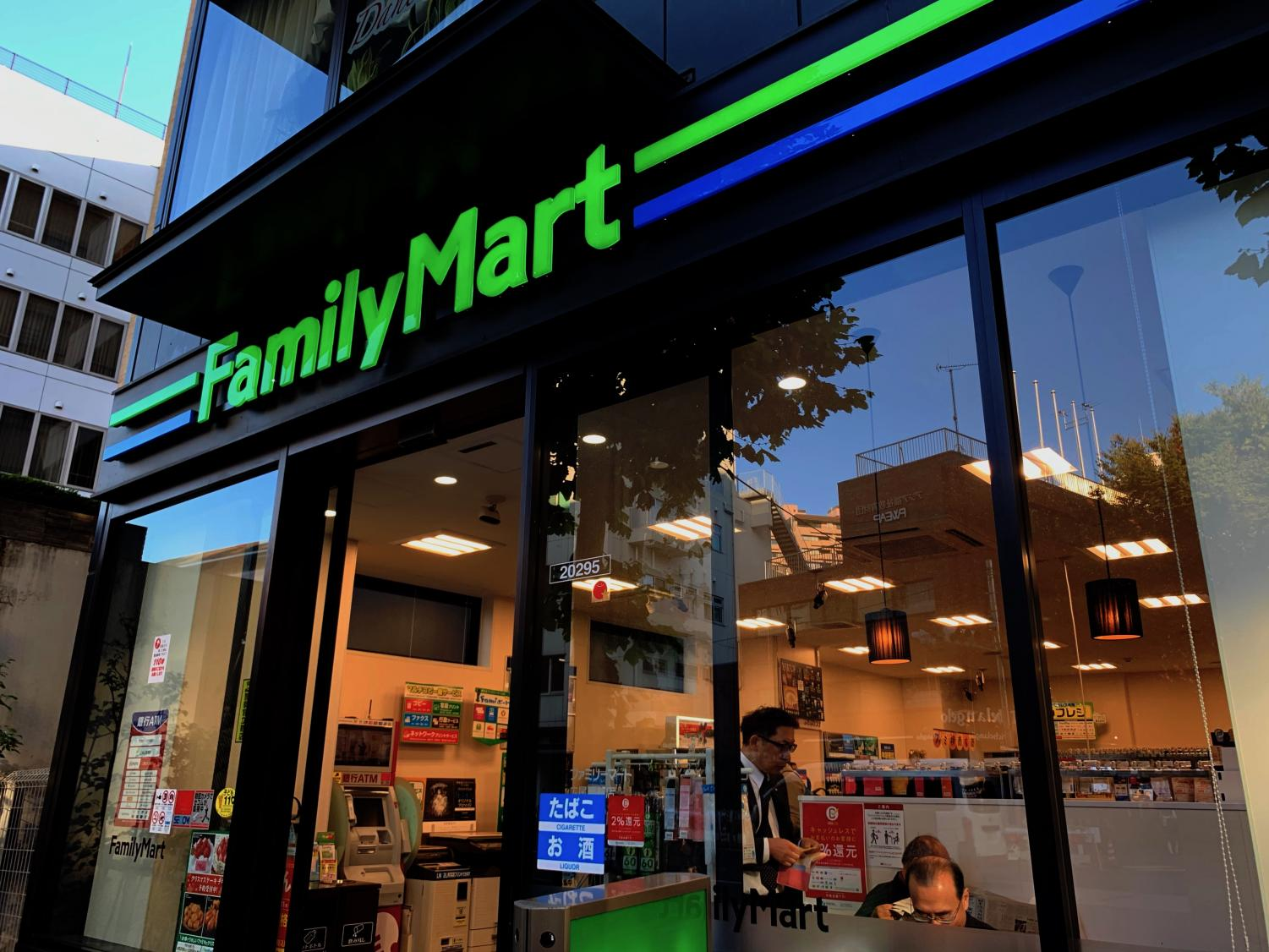 Family Mart: How eco-friendly is the most popular establishment in Hiroo?