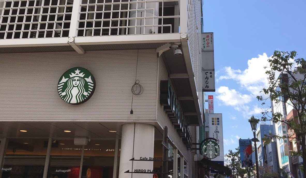 Starbucks scored quite high compared to other cafes in Hiroo.