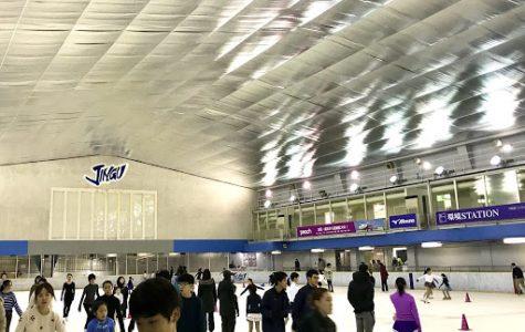 Meiji Jingu Gaien Ice Skating Rink