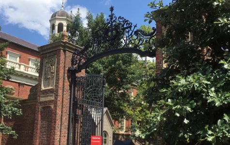 Harvard University Johnson Gate – This entrance is located in Harvard Yard and opens onto Harvard Square